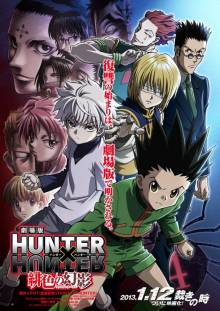 Cover der TV-Serie Hunter x Hunter (2011)