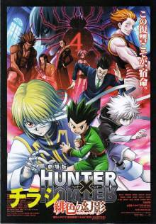 Cover der TV-Serie Hunter x Hunter