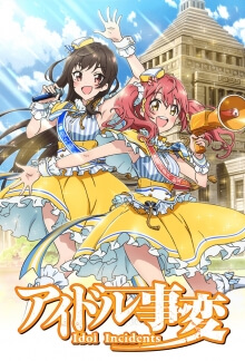 Idol Jihen Serien Cover