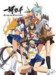 Cover der TV-Serie Ikki Tousen: Dragon Girls