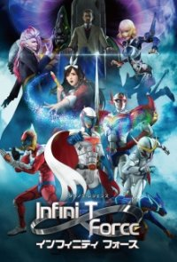 Cover der TV-Serie Infini-T Force