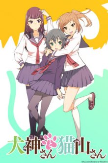 Cover von Inugami-san to Nekoyama-san (Serie)