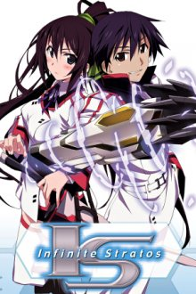 Cover der TV-Serie IS: Infinite Stratos