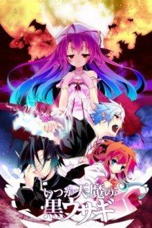 Cover von Itsuka Tenma no Kuro Usagi (Serie)