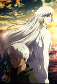 Cover der TV-Serie Jormungand