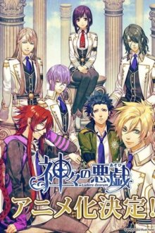 Cover der TV-Serie Kamigami no Asobi