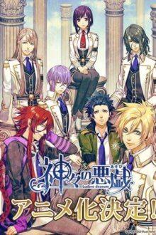 Cover von Kamigami no Asobi (Serie)