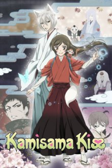 Cover von Kamisama Hajimemashita (Serie)