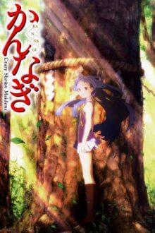Cover von Kannagi (Serie)