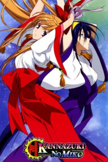 Cover von Kannazuki no Miko (Serie)