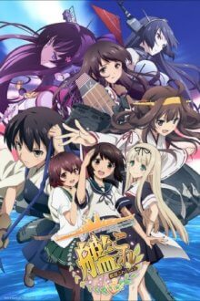 Cover von Kantai Collection: KanColle (Serie)