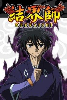 Cover von Kekkaishi (Serie)