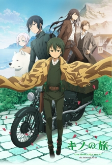 Cover von Kino no Tabi: The Beautiful World - The Animated Series (Serie)