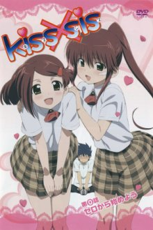 Cover der TV-Serie KissXsis