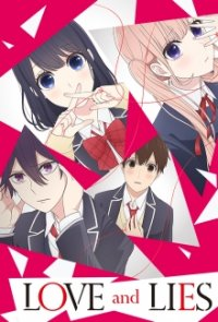 Cover der TV-Serie Koi to Uso