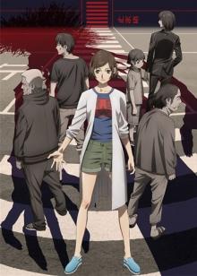 Cover von Kokkoku (Serie)