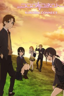 Cover der TV-Serie Kokoro Connect