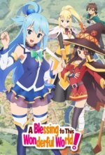 Cover von Kono Subarashii Sekai ni Shukufuku o! (Serie)