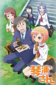 Cover von Kotoura-san (Serie)