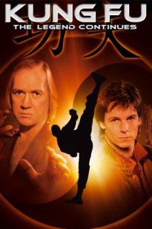 Cover von Kung Fu – Im Zeichen des Drachen (Serie)