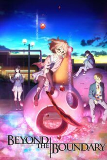 Cover der TV-Serie Kyoukai no Kanata