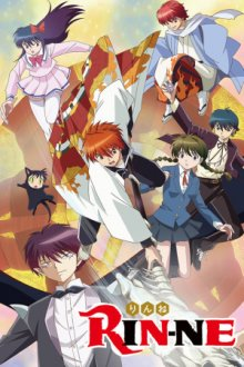 Cover der TV-Serie Kyoukai no Rinne
