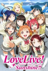 Cover der TV-Serie Love Live! Sunshine!!