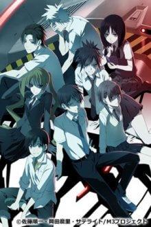 Cover von M3: Sono Kuroki Hagane (Serie)