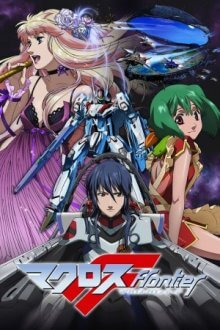 Cover der TV-Serie Macross Frontier