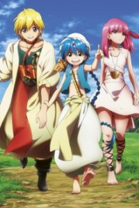 Magi - The Labyrinth of Magic Cover, Poster, Magi - The Labyrinth of Magic DVD