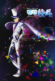 Cover von Magic Kaito 1412 (Serie)