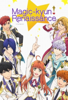Magic-Kyun! Renaissance Serien Cover
