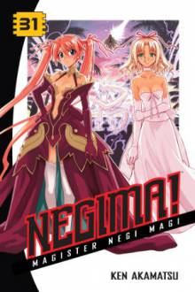 Cover der TV-Serie Magister Negi Magi