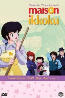 Cover von Maison Ikkoku (Serie)