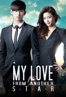 Man from the Stars, Cover, HD, Serien Stream, ganze Folge
