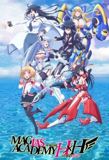 Cover von Masou Gakuen H x H (Serie)