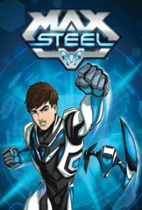 Max Steel (2013) Serien Cover