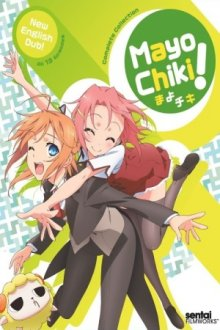 Cover der TV-Serie Mayo Chiki!
