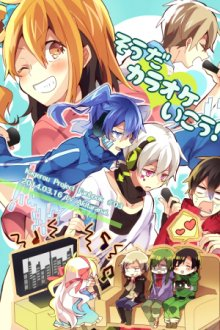 Cover der TV-Serie Mekaku City Actors