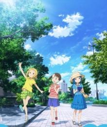 Cover von Mitsuboshi Colors (Serie)