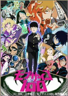 Cover der TV-Serie Mob Psycho 100