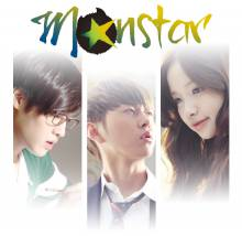 Cover der TV-Serie Monstar