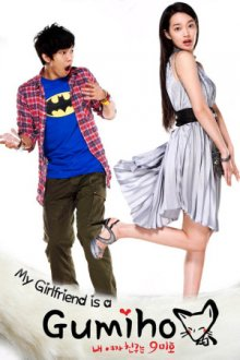 Cover der TV-Serie My Girlfriend is a Gumiho
