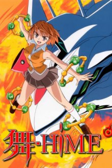 Cover der TV-Serie My Hime