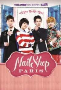 Cover Nail Shop Paris, TV-Serie, Poster