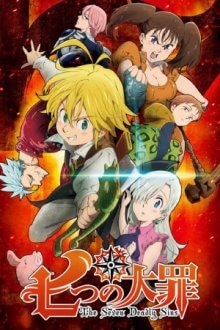Cover der TV-Serie Nanatsu no Taizai