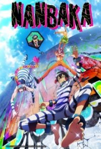 Cover Nanbaka, TV-Serie, Poster