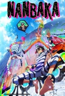 Cover von Nanbaka (Serie)