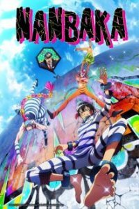 Cover der TV-Serie Nanbaka