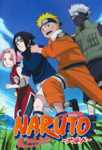 Cover der TV-Serie Naruto